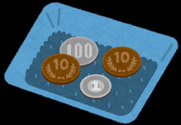 money_carton_cashtray.png